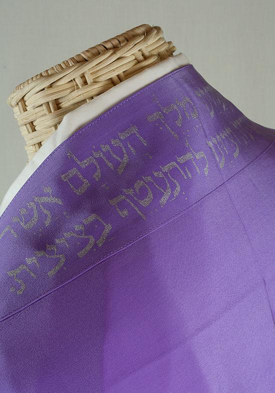 Jenna - Women's Handmade Silk Tallit-94
