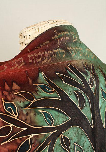 Jaden - Women's Handmade Silk Tallit-926
