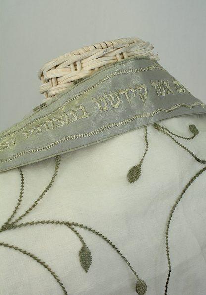 Adora - Women's Handmade Sheer Organza Tallit-972
