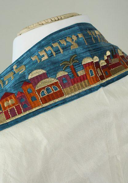 Althea - Women's Handmade Silk Tallit-446