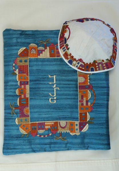 Althea - Women's Handmade Silk Tallit-449