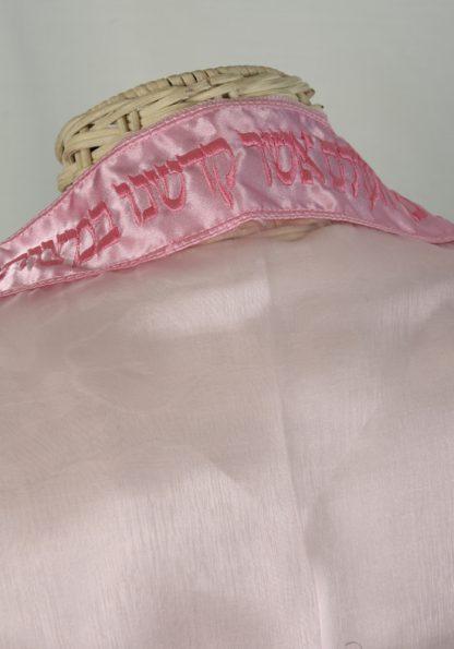Amara - Women's Handmade Sheer Organza Tallit-1088