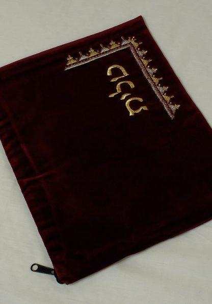 Gabe - Men's Traditional Rayon Tallit-714