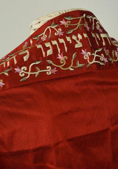 Ginger - Women's Handmade Silk Tallit-986