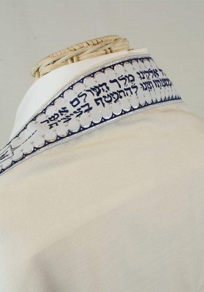 Louis - Men's Traditional Wool Tallit-640