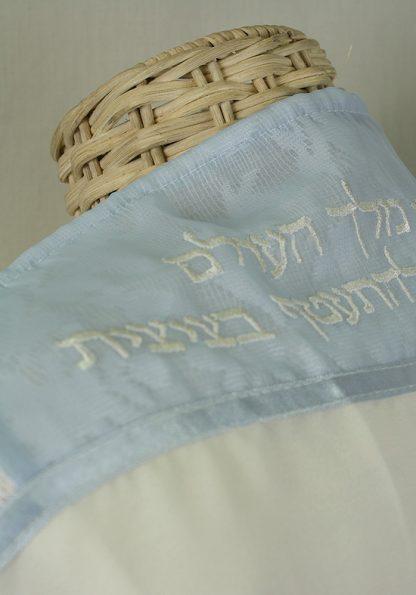 Madalyn - Women's Handmade Semi Sheer Organza Tallit-1102