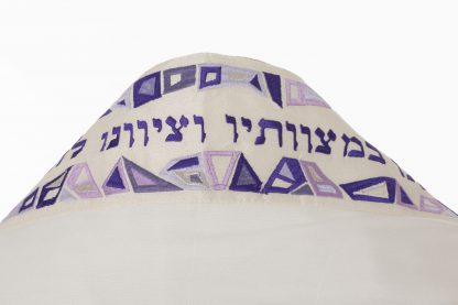 Kelsey - Women's Handmade Cotton and Silk Tallit-2154