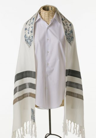Taylor - Unisex Handmade Brushed Cotton and Silk Tallit-0