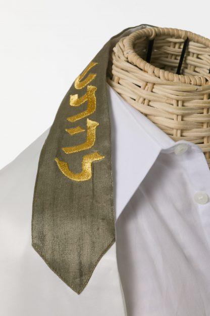 Misha - Unisex Handmade Silk Tallit-3104