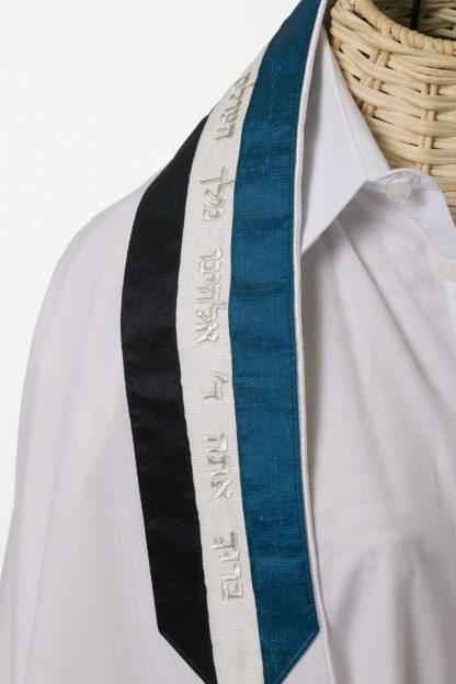 Phillip - Men's Handmade Wool Tallit-3121