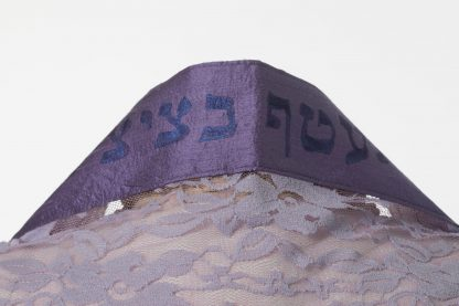 Bella - Women's Handmade Viscose Blend Lace Tallit-2924