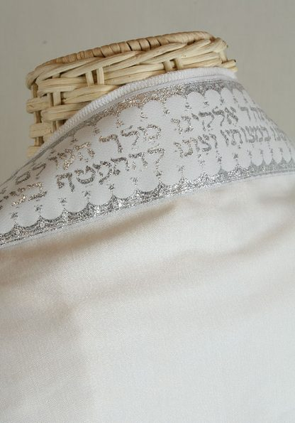 Baily - Unisex Traditional Cotton and Silk Tallit-3155