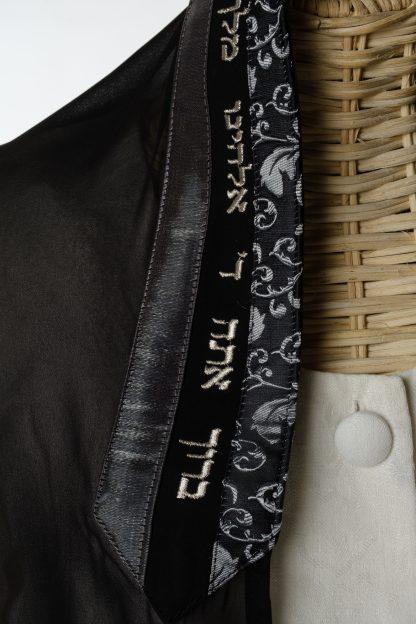 Blair - Women's Handmade Sheer Silk Tallit-3312