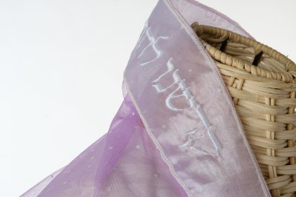 Cora - Women's Handmade Sheer Organza Tallit-3270
