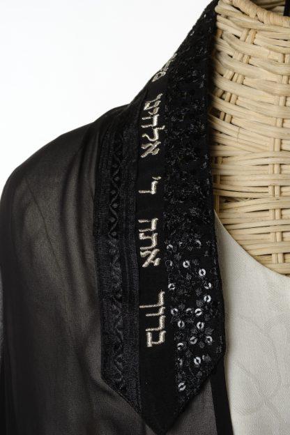 Hazel - Women's Handmade Sheer Silk Tallit-3443