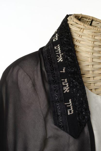 Hazel - Women's Handmade Sheer Silk Tallit-3441